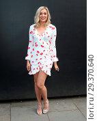 Купить «Lulu Guinness x Kodak - 'A Summer of Love' party at The Store Studios, The Strand, London Featuring: Larissa Eddie Where: London, United Kingdom When: 23 May 2018 Credit: WENN.com», фото № 29370640, снято 23 мая 2018 г. (c) age Fotostock / Фотобанк Лори