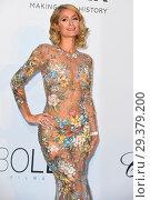 Купить «71st annual Cannes Film Festival - AmfAR Gala Featuring: Paris Hilton Where: Cannes, France When: 17 May 2018 Credit: Euan Cherry/WENN.», фото № 29379200, снято 17 мая 2018 г. (c) age Fotostock / Фотобанк Лори