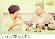 Man and woman with coffee. Стоковое фото, фотограф Яков Филимонов / Фотобанк Лори