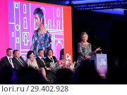 Купить «MARGRETHE VESTAGER, European Commissioner for Competition speaking in the Congress. The Alliance of Liberals and Democrats for Europe Party (ALDE Party...», фото № 29402928, снято 9 ноября 2018 г. (c) age Fotostock / Фотобанк Лори