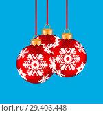 Купить «Christmas balls hanging on a clothesline on a blue», иллюстрация № 29406448 (c) Мастепанов Павел / Фотобанк Лори