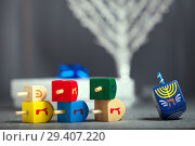 Купить «The Religious symbols of Jewish holiday Hanukkah», фото № 29407220, снято 10 ноября 2018 г. (c) Константин Сенявский / Фотобанк Лори