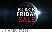 Купить «Digitally generated video of black friday sale 4k», видеоролик № 29407308, снято 21 ноября 2018 г. (c) Wavebreak Media / Фотобанк Лори