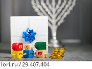Купить «The Religious symbols of Jewish holiday Hanukkah», фото № 29407404, снято 10 ноября 2018 г. (c) Константин Сенявский / Фотобанк Лори