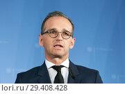 Купить «Berlin, Germany - Federal Foreign Minister Heiko Maas.», фото № 29408428, снято 23 июля 2018 г. (c) Caro Photoagency / Фотобанк Лори