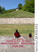 "Купить «""Bavaria, Germany - concentration camp memorial Flossenbuerg, """"Valley of Death"""" with the pyramid of ashes""», фото № 29410012, снято 5 мая 2018 г. (c) Caro Photoagency / Фотобанк Лори"