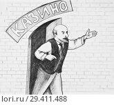 Купить «А теперь, батенька, в Разлив, в шалаш. Карикатура», иллюстрация № 29411488 (c) Олег Хархан / Фотобанк Лори