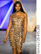 Купить «71st annual Cannes Film Festival - Fashion For Relief - Catwalk show & Afterparty Featuring: Naomi Campbell Where: Cannes, France When: 13 May 2018 Credit: Euan Cherry/WENN.», фото № 29415380, снято 13 мая 2018 г. (c) age Fotostock / Фотобанк Лори