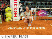 Купить «Petra Kvitova of the Czech Republic after her three-set victory against Kiki Bertens of the Netherlands in the womens final during day eight of the Mutua...», фото № 29416168, снято 12 мая 2018 г. (c) age Fotostock / Фотобанк Лори