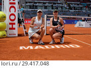 Купить «Mutua Madrid Open - Day 8 - Women's Final Featuring: Ekaterina Makarova, Elena Vesnina Where: Madrid, Spain When: 12 May 2018 Credit: Oscar Gonzalez/WENN.com», фото № 29417048, снято 12 мая 2018 г. (c) age Fotostock / Фотобанк Лори