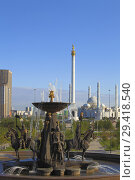 Купить «Kazakhstan, Astana, fountain, kazakh warriors statue, Hazrat Sultan Mosque,.», фото № 29418540, снято 7 сентября 2018 г. (c) age Fotostock / Фотобанк Лори