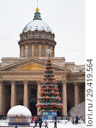 Купить «Saint Petersburg. Kazan Cathedral on Christmas holidays, a decorated Christmas tree and a Nativity snow-covered glass ball on Kazanskaya Square in snowfall», фото № 29419564, снято 1 января 2018 г. (c) Виктория Катьянова / Фотобанк Лори