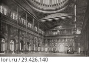 Купить «Interior of the Royal Exchange, Manchester, England. From The Business Encyclopedia and Legal Adviser, published 1920.», фото № 29426140, снято 25 мая 2020 г. (c) age Fotostock / Фотобанк Лори