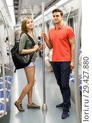 Купить «Couple is traveling and moving around the city», фото № 29427880, снято 14 июня 2018 г. (c) Яков Филимонов / Фотобанк Лори