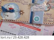 Купить «Письма Деду Морозу в резиденцию в Великий Устюг», фото № 29428428, снято 19 октября 2017 г. (c) Сайганов Александр / Фотобанк Лори