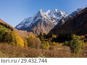 Купить «Dombay-Ulgen mountain and valley», фото № 29432744, снято 13 октября 2017 г. (c) Донцов Евгений Викторович / Фотобанк Лори