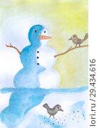Купить «Снеговик. Детский рисунок, акварель», эксклюзивная иллюстрация № 29434616 (c) Илюхина Наталья / Фотобанк Лори