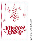 Купить «Christmas scandinavian greeting card with merry xmas calligraphy lettering text. Hand drawn vector illustration of flourishes. Isolated objects», иллюстрация № 29435324 (c) Happy Letters / Фотобанк Лори
