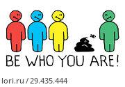 Купить «Be Who You Are! - motivational quote», иллюстрация № 29435444 (c) Роман Сигаев / Фотобанк Лори