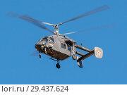 Купить «Вертолет Ка-226 (бортовой RF-90605) ВВС РФ в полете», эксклюзивное фото № 29437624, снято 11 октября 2018 г. (c) Alexei Tavix / Фотобанк Лори