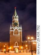 Купить «View of the Spasskaya tower in winter from the Kremlin, Moscow, Russia», фото № 29438792, снято 10 декабря 2016 г. (c) Наталья Волкова / Фотобанк Лори