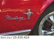 Купить «Форд Мустанг (Ford Mustang GT 350 1965)-культовый автомобиль класса Pony Car, вид сбоку», фото № 29439424, снято 16 августа 2014 г. (c) александр афанасьев / Фотобанк Лори