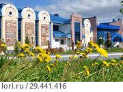 Купить «Салехард, музейно-выставочный комплекс имени И.С. Шемановского», фото № 29441416, снято 28 июня 2014 г. (c) Людмила Костинева / Фотобанк Лори
