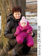 Купить «Счастливая молодая бабушка держит на руках свою маленькую внучку в весеннем парке», фото № 29441508, снято 11 декабря 2018 г. (c) Лариса Капусткина / Фотобанк Лори