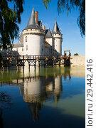 Купить «View of Chateau de Sully-sur-Loire», фото № 29442416, снято 11 октября 2018 г. (c) Яков Филимонов / Фотобанк Лори
