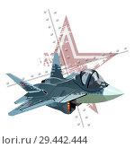 Купить «Cartoon modern military fighter plane on grunge background», иллюстрация № 29442444 (c) Александр Володин / Фотобанк Лори