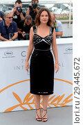 Купить «71st annual Cannes Film Festival - Un Certain Regard - Jury Photocall Featuring: Virginie Ledoyen Where: Cannes, France When: 09 May 2018 Credit: WENN.com», фото № 29445672, снято 9 мая 2018 г. (c) age Fotostock / Фотобанк Лори