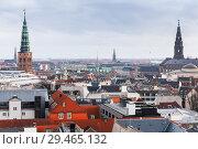 Купить «Cityscape of Copenhagen», фото № 29465132, снято 10 декабря 2017 г. (c) EugeneSergeev / Фотобанк Лори
