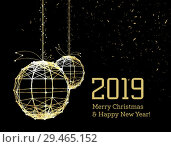 Купить «New Year's Christmas balls, on luminous golden ribbons, in the style of art deco. Geometric golden spheres, in the form of points connected by lines with glitters. Gold on dark style. Vector», иллюстрация № 29465152 (c) Павлов Максим / Фотобанк Лори