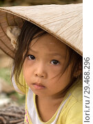 Купить «Khanh Hoa province, Nha Trang, teenage portrait girl, Vietnam.», фото № 29468296, снято 23 сентября 2018 г. (c) age Fotostock / Фотобанк Лори