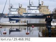 Купить «Icebreaker fleet of boats docked in Helsinki port basis, Helsinki, Finland.», фото № 29468992, снято 21 октября 2018 г. (c) age Fotostock / Фотобанк Лори