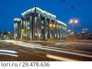Купить «Фрунзенский универмаг. Построен в 1934-1938 годах. Санкт-Петербург», фото № 29478636, снято 26 ноября 2018 г. (c) Ольга Визави / Фотобанк Лори