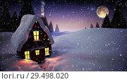 Купить «Video composition with falling snow over  winter scene with house at night», видеоролик № 29498020, снято 15 сентября 2019 г. (c) Wavebreak Media / Фотобанк Лори