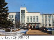 Купить «Мэрия города Улан-Удэ», фото № 29508464, снято 30 ноября 2018 г. (c) Валерий Митяшов / Фотобанк Лори