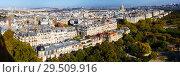 Купить «Panorama of Paris with Hotel des Invalides», фото № 29509916, снято 28 января 2020 г. (c) Яков Филимонов / Фотобанк Лори