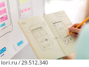 Купить «ui designer with user interface sketch in notebook», фото № 29512340, снято 5 февраля 2018 г. (c) Syda Productions / Фотобанк Лори