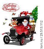 Купить «Vector Christmas card with cartoon retro Christmas truck», иллюстрация № 29513112 (c) Александр Володин / Фотобанк Лори