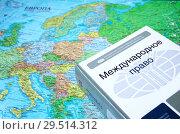 Купить «Учебник Международного права на политической карте Европы», фото № 29514312, снято 3 декабря 2018 г. (c) Oles Kolodyazhnyy / Фотобанк Лори