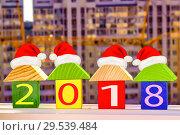 Купить «Новогодние домики на фоне строительства нового дома», фото № 29539484, снято 13 февраля 2019 г. (c) Сергеев Валерий / Фотобанк Лори
