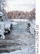 Купить «Бурное течение реки среди скалистых берегов после водопада, зимнее время года», фото № 29540120, снято 23 декабря 2014 г. (c) Кекяляйнен Андрей / Фотобанк Лори