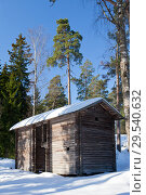 Купить «Old wooden barn in the open-air museum Seurasaari island, Helsinki, Finland», фото № 29540632, снято 17 марта 2013 г. (c) Куликов Константин / Фотобанк Лори