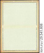 Купить «Обратная сторона старинной почтовой карточки-секретки.Текстура ретро бумага, фон», иллюстрация № 29541808 (c) александр афанасьев / Фотобанк Лори