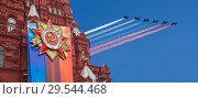 Купить «Historical museum (Victory Day decoration) and Russian military aircrafts fly in formation, Red Square, Moscow, Russia», фото № 29544468, снято 30 апреля 2018 г. (c) Владимир Журавлев / Фотобанк Лори