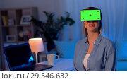 Купить «happy young woman in vr glasses at home at night», видеоролик № 29546632, снято 10 декабря 2018 г. (c) Syda Productions / Фотобанк Лори