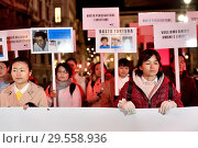 Купить «People during the torchlight procession to celebrate the 70th Anniversary of the Universal declaration of human rights in Milan, ITALY-10-12-2018.», фото № 29558936, снято 10 декабря 2018 г. (c) age Fotostock / Фотобанк Лори