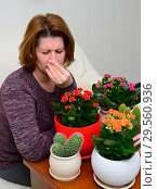 Купить «Woman with allergic rhinitis from indoor plants», фото № 29560936, снято 20 ноября 2017 г. (c) Володина Ольга / Фотобанк Лори